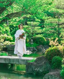 京都婚 LP