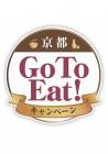 【京都】Gotoeat ロゴ